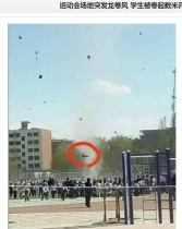 【海外発!Breaking News】校庭に突然の竜巻、児童あわや天にさらわれそうに 恐怖の瞬間(中国)