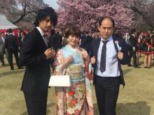 【エンタがビタミン♪】トレエン斎藤、『桜を見る会』で斎藤工と記念写真 「髪の毛の量が違いすぎ」