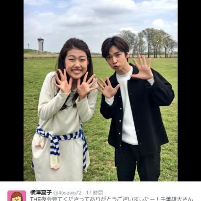 【エンタがビタミン♪】千葉雄大と共演した横澤夏子が驚き「お顔小さーー!」