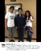 """【エンタがビタミン♪】大黒摩季&ロアッソ・巻選手 """"Wマキ""""プロジェクトで熊本支援"""