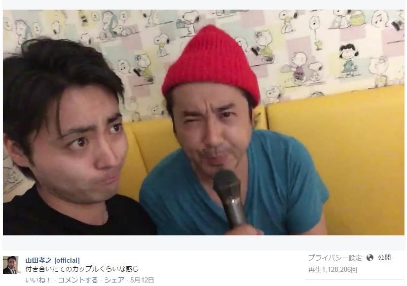 カラオケを楽しむ山田孝之とムロツヨシ(出典:https://www.facebook.com/TakayukiYamada.official)