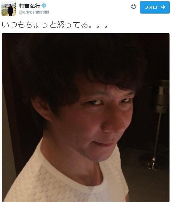 【エンタがビタミン♪】水卜麻美アナ 生放送でアンジャッシュ渡部建の悪口