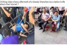 【海外発!Breaking News】中国・深セン市のバスターミナルに刃物男 7名重軽傷