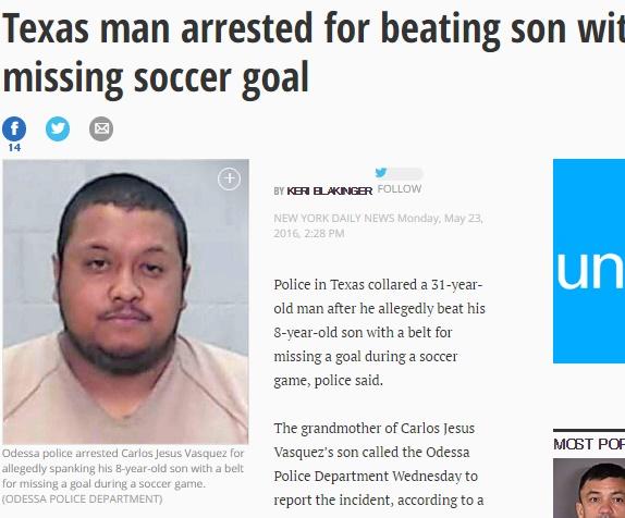 ゴールキックを失敗した息子を鞭でせっかんした父親(出典:http://www.nydailynews.com)