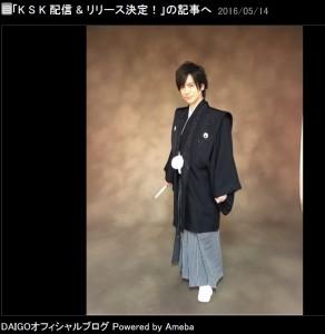 和装のDAIGO(出典:http://ameblo.jp/daigoblog)