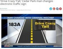 【海外発!Breaking News】「みんなクレイジーにかっ飛ばせ!」 道路の電光掲示板でとんだ悪戯(米)