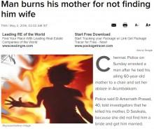 【海外発!Breaking News】母親を焼き殺した男「嫁を見つけてくれない」(印)