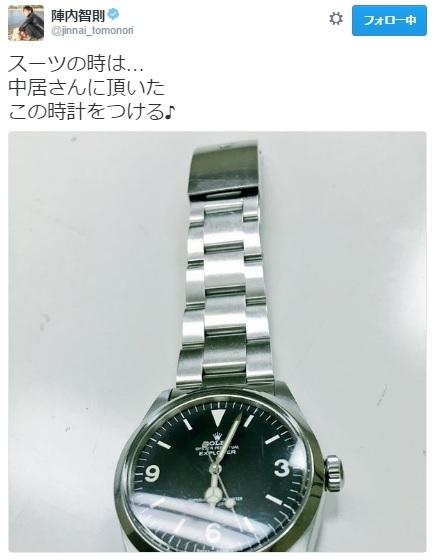 【エンタがビタミン♪】陣内智則 中居正広から贈られた高級腕時計を披露「信頼の証」と羨まれる
