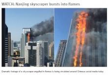 【海外発!Breaking News】中国・南京市でビル火災 32階まで炎が縦に燃え広がる