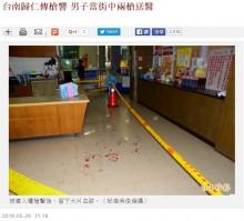 【海外発!Breaking News】白昼堂々レジャープールで発砲事件 男性客が撃たれる(台湾)