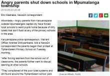 【海外発!Breaking News】トイレが使えない小学校に保護者ら激怒 授業をボイコットさせる(南ア)