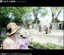 【エンタがビタミン♪】大堀恵 家族で見たはな子の思い出「たくさんの人を笑顔にしてくれた」