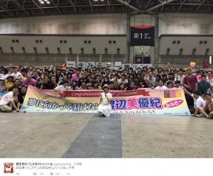 みるきー最後の握手会にて(出典:https://twitter.com/paopaopap)