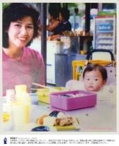 【エンタがビタミン♪】新妻聖子 1歳時の母子ショットに「お母さまそっくり」