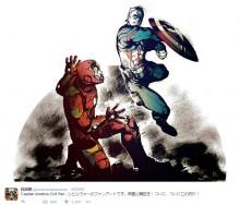 【エンタがビタミン♪】漫画家・白浜鴎さんが『DARTH VADER』のバリアントカバー 高校時代の夢叶える