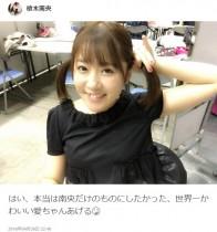 【エンタがビタミン♪】HKT48らぶたん 髪で遊ぶ姿にメンバーが母性本能くすぐられる