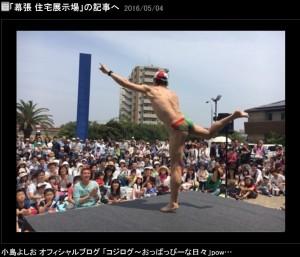 ネタを披露する小島よしお(出典:http://ameblo.jp/yoshiooyoshi)