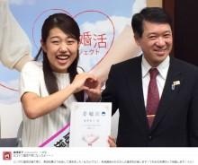 """【エンタがビタミン♪】横澤夏子 """"にいがた婚活応援大使""""に就任「先陣切って結婚します!」"""