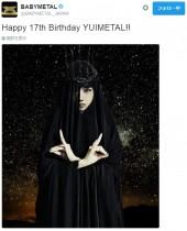 【エンタがビタミン♪】ベビメタYUIMETALの誕生日に世界中から祝福 「大きくなったね」と感慨