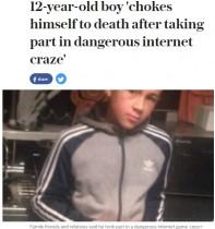 【海外発!Breaking News】「窒息ゲーム」で死亡した英12歳少年 SNSに投稿するつもりだった!?