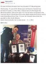 【海外発!Breaking News】70年以上も献血し続けてきた90歳、ギネス記録を自ら更新(南ア)