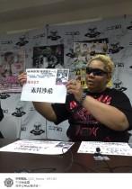 【エンタがビタミン♪】アジャ・コング DDT赤井沙希のツイートにカチン「絵が雑スグル…」