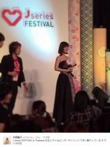 【エンタがビタミン♪】大島優子&有岡大貴 タイのJシリーズフェスで日本ドラマをアピール