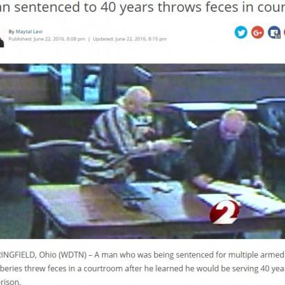 【海外発!Breaking News】被告、隠し持っていた排泄物を弁護士の顔に 禁錮40年に激怒か(米)