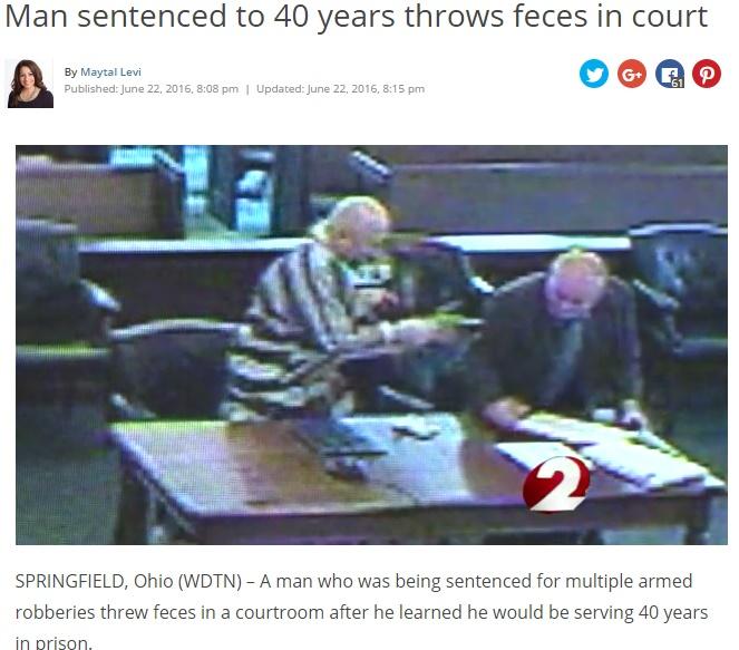 実刑判決に激怒の被告、弁護士に排泄物を(出典:http://wdtn.com)