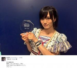 4位となった山本彩(出典:https://twitter.com/SayakaNeon)