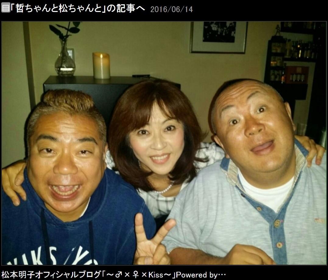 【エンタがビタミン♪】『電波少年』の松本明子、松村邦洋、出川哲朗 「悲惨自慢」で盛り上がる