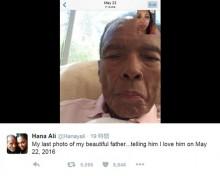 【イタすぎるセレブ達・番外編】モハメド・アリ 死の2週間前の姿を愛娘が公開