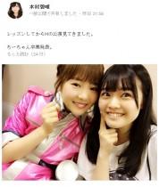 【エンタがビタミン♪】HKT48穴井千尋の卒業発表に本村碧唯「どんどん涙出てきました」