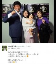 【エンタがビタミン♪】倉持明日香 小橋建太一家と記念写真「娘さんも握りこぶし!」