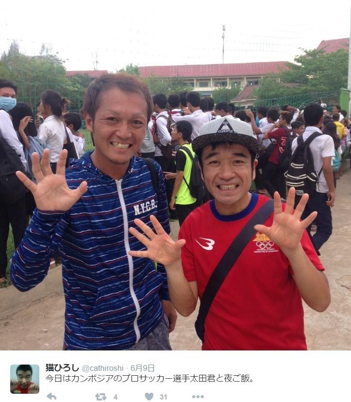 カンボジアのサッカー選手・太田さんと猫ひろし(出典:https://twitter.com/cathiroshi)
