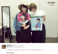 【エンタがビタミン♪】AKB48横山由依の『情熱大陸』 峯岸みなみ「メンバーは全員観てほしい」
