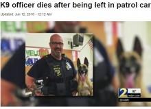 【海外発!Breaking News】猛暑の中パトカーに3時間置き去りに 警察犬が死亡(米ジョージア州)