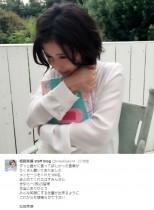【エンタがビタミン♪】松岡茉優 106名分のメッセージに感謝「ずっと誰かに言って欲しかった」