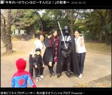 【エンタがビタミン♪】角川慶子、早くもハロウィンの準備 「去年はハリーポッターでした」