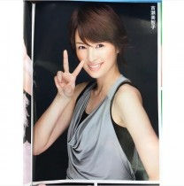 【エンタがビタミン♪】吉瀬美智子 笑顔でピースサインする姿が「夢に出てくる」美しさ
