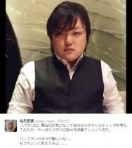 【エンタがビタミン♪】パタリロ役は「与沢翼?」 舞台化決定になだぎ武、キャストを予想