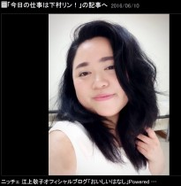 ニッチェ江上、髪型を変えると「仲間由紀恵」似に?