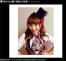 """【エンタがビタミン♪】野呂佳代が""""AKB48""""風衣装 久々にアイドルオーラ全開"""