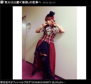 「現役行けますね!」と評判の野呂佳代(出典:http://ameblo.jp/norokayoblog)
