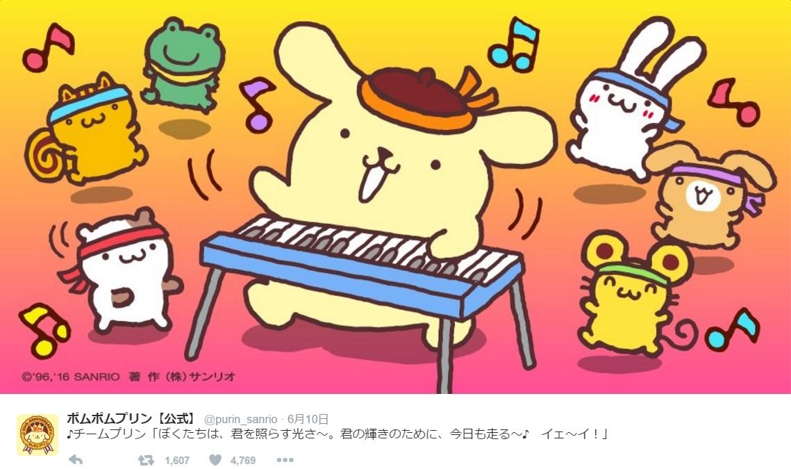 【エンタがビタミン♪】渡辺麻友、ポムポムプリンの歌にノリノリ 「まゆゆの応援ソングみたい」と評判