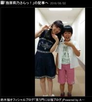 【エンタがビタミン♪】鈴木福くん 指原莉乃と久々の再会で「さしこは相変わらず…」