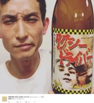 """【エンタがビタミン♪】カラテカ矢部、おすすめの地酒""""タクシードライバー"""" その人気の秘密とは?"""