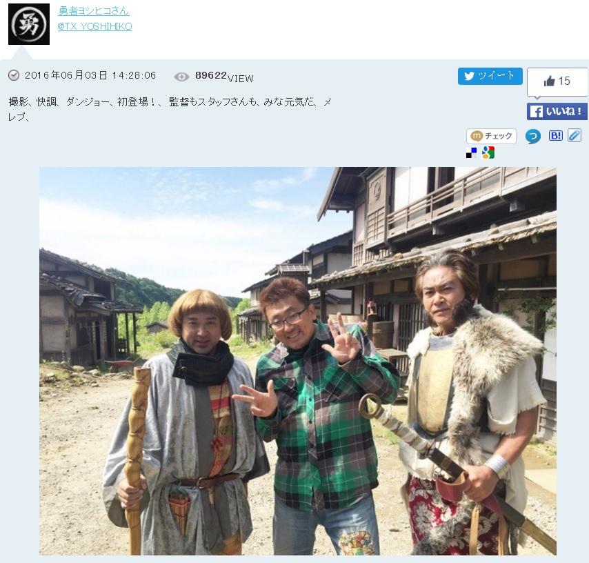 【エンタがビタミン♪】『勇者ヨシヒコ』メレブが「セクシー・ムラサキ」ショット