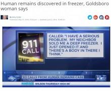 【海外発!Breaking News】母親の遺体入り冷凍ストッカー 隣人に30ドルで売った女(米)