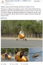 【海外発!Breaking News】DIYでヘリコプター完成 最高時速200km、400km先まで飛行可能(中国)